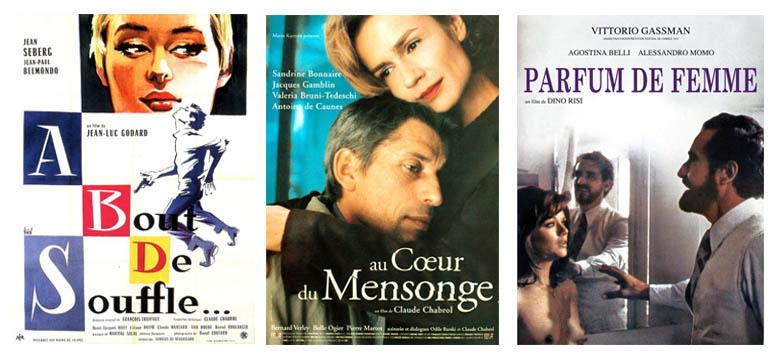 Librairie du cinema 3